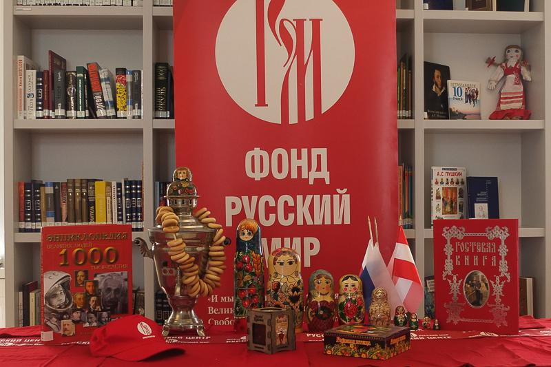Russlandzentrum Werbeartikel auf Tisch